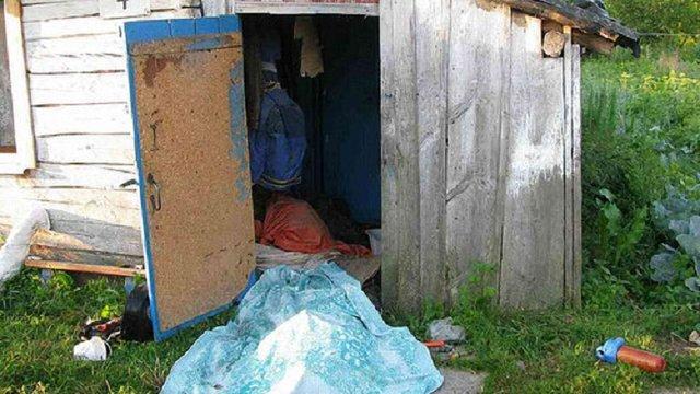 На Рівненщині внаслідок вибуху гранати загинуло троє людей