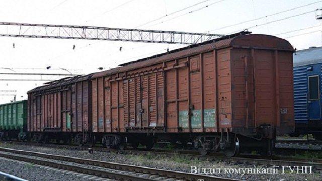 У Тернополі підлітка вдарило струмом під час селфі на вагоні потяга