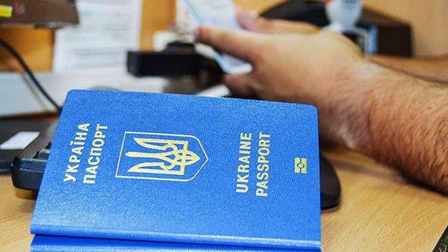 ДМС попередила про зростання випадків шахрайства з оформленням закордонних паспортів
