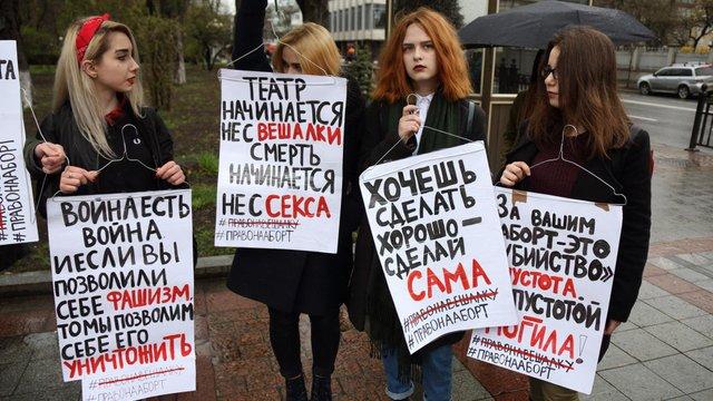 Депутати зареєстрували законопроект про право лікаря відмовити в аборті
