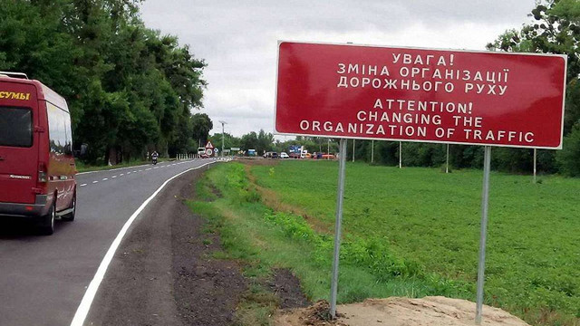 На Полтавщині запровадили першу в Україні систему уповільнення дорожнього руху