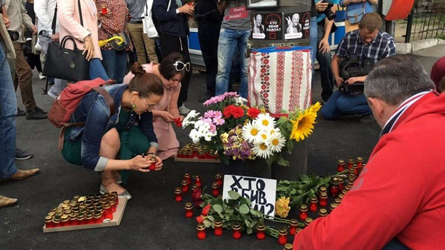 У Києві вшановують пам'ять вбитого журналіста Павла Шеремета