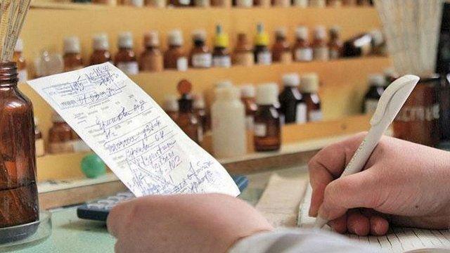 Уряд планує розширити перелік ліків, вартість яких компенсує держава