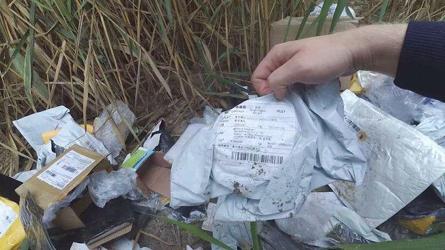У Ростові виявили розкрадені посилки, які мала доправити державна пошта РФ