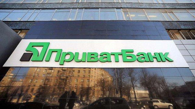 Після націоналізації  «ПриватБанк» у 3,5 рази збільшив прибуток