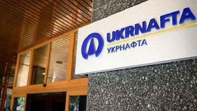 НАБУ проводить обшук у київському офісі «Укрнафти»