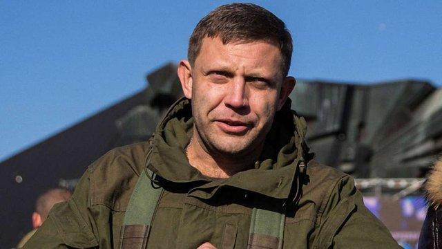 Захарченко відмовився від ідеї створення «Малоросії»