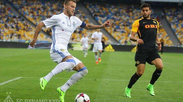 Київське «Динамо» обіграло в першому матчі Ліги чемпіонів швейцарський «Янг Бойз»