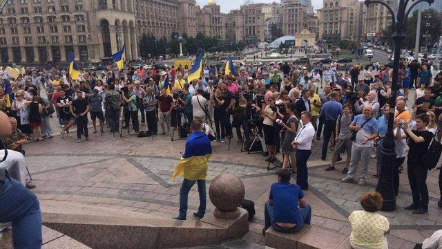 Прихильники Михеїла Саакашвілі мітингують на Майдані