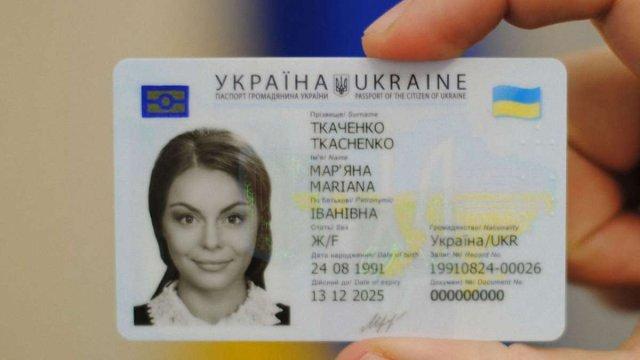 УПЦ МП просить президента забезпечити альтернативу біометричному паспорту