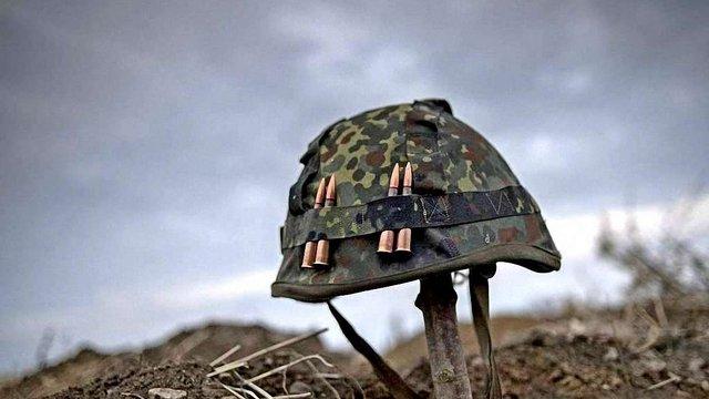 Український військовий загинув у зоні АТО