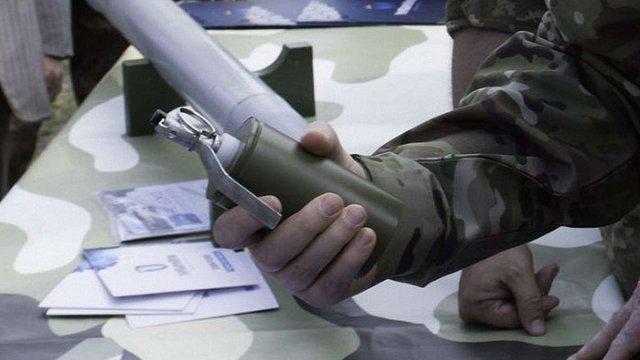 «Укроборонпром» продемонстрував зразки нової термобаричної зброї