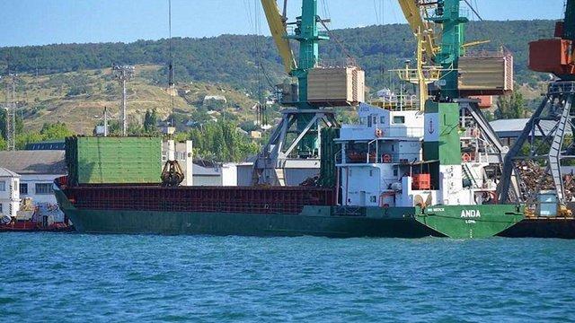 У Чорному морі біля берегів Криму перекинувся суховантаж, зникли шість членів екіпажу