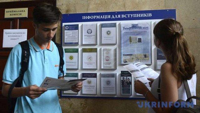 До 1 серпня МОН оприлюднить списки вступників, рекомендованих на бюджетні місця у ВНЗ