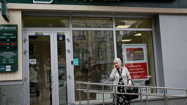 Агентство Fitch підвищило рейтинг фінансової стійкості «Ощадбанку»