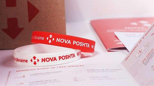 «Нова пошта» підвищує тарифи з 1 серпня
