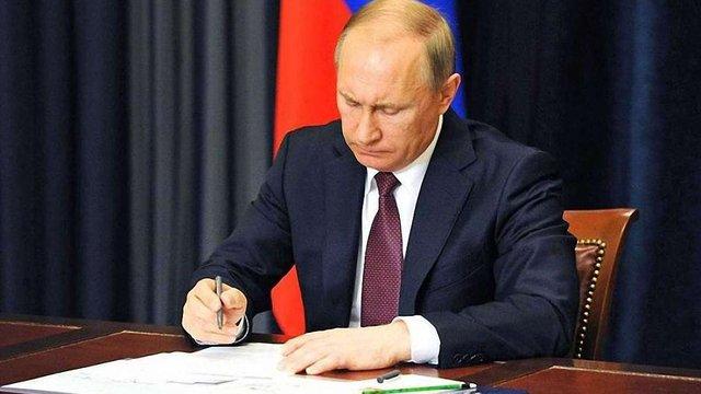 Путін підписав закон про заборону технологій доступу до заблокованих у РФ сайтів