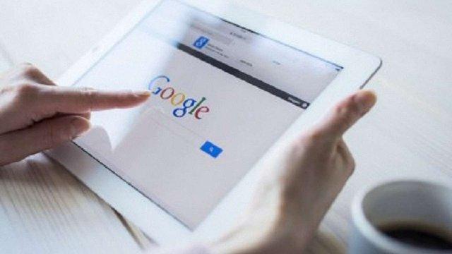 Google відмовиться від функції «живого пошуку»