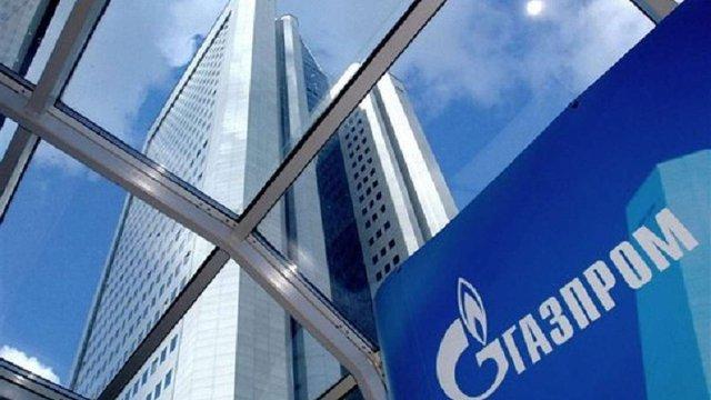 Німеччина зняла заборону на доступ «Газпрому» до газопроводу в обхід України