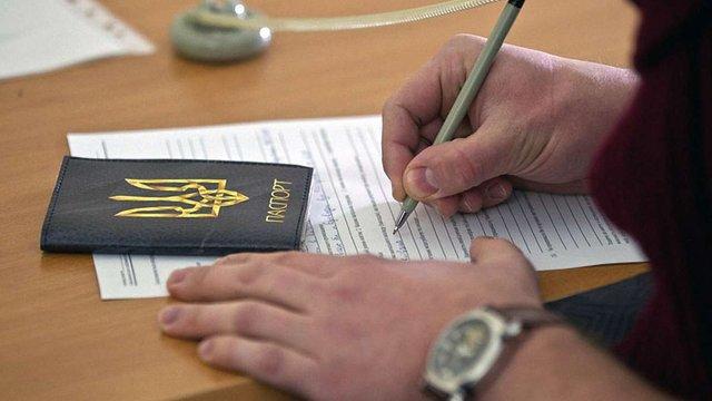 Понад 87 тис. українців позбавили громадянства з 2005 року