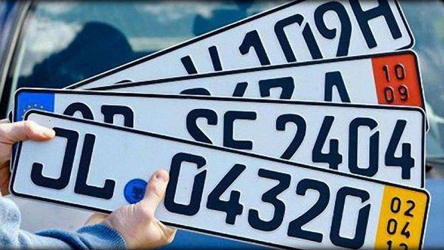 Вищий адмінсуд вперше конфіскував автомобіль з литовською реєстрацією
