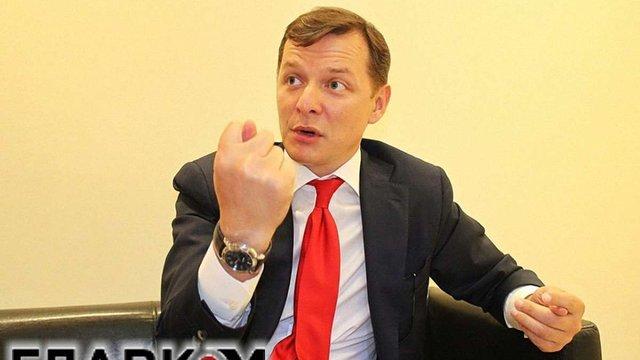 Олег Ляшко назвав посла США в Україні «слоном у порцеляновій крамниці»