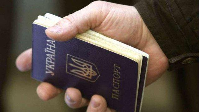 МЗС України назвало  «нікчемним» закон про спрощення отримання українцями громадянства Росії