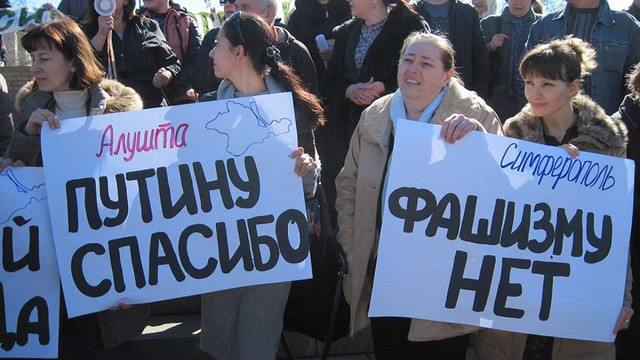 Путін «списав» борги окупованого Криму перед українськими банками