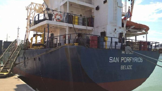 На Дунаї затримали судно San Porfyrios через відвідування окупованого Криму