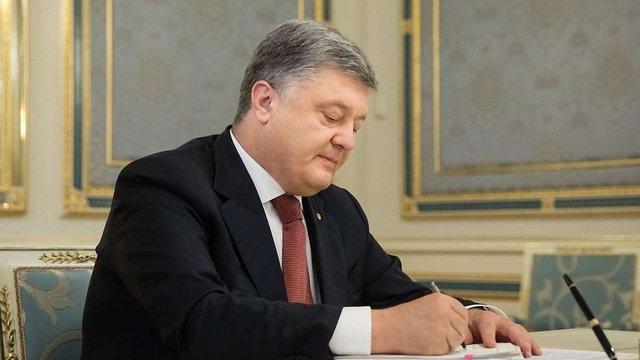 Порошенко підписав закон про збільшення держбюджету на ₴40 млрд