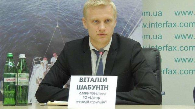 Податкова міліція відкрила кримінальне провадження проти керівників «Центру протидії корупції»