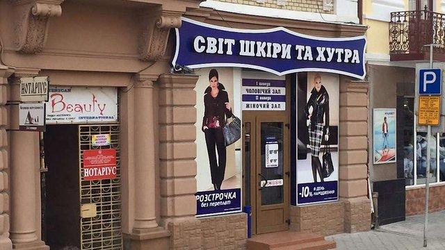 За півроку в бюджет Львова надійшло понад ₴11 млн від розміщення зовнішньої реклами