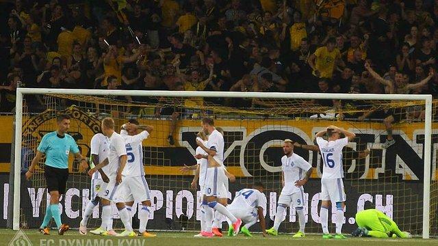 Київське «Динамо» програло «Янг Бойз» та вилетіло з кваліфікації Ліги чемпіонів