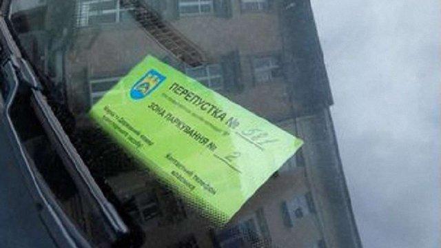 Перепустки для автівок в пішохідну частину Львова тепер видають ЦНАПи