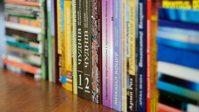 В Україні вдвічі зменшилися наклади російськомовних книг та брошур