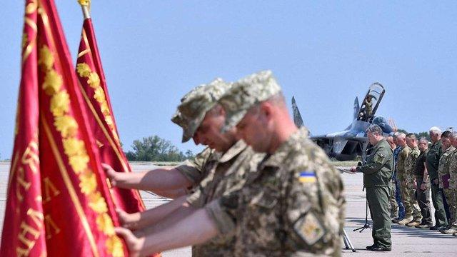 Президент затвердив новий зразок бойового прапора військових частин ЗСУ