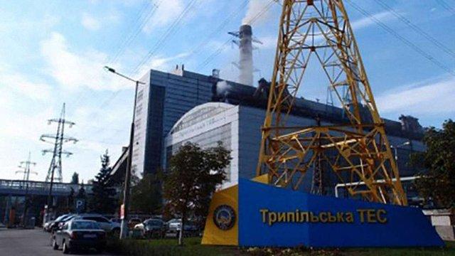 Міністр енергетики запропонував розпродувати ТЕС «Центренерго» частинами