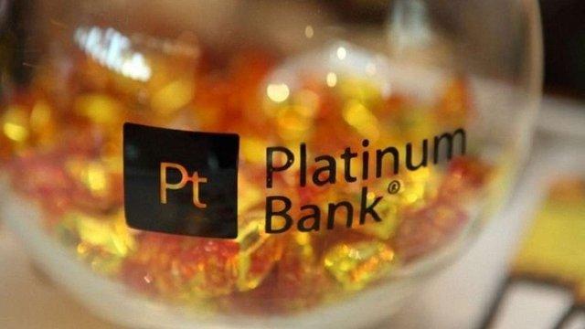 Кредити «Платинум Банку» перевели на обслуговування в «Кредобанк»