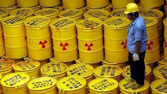 Україна виходить зі спільного з Росією виробництва ядерного палива
