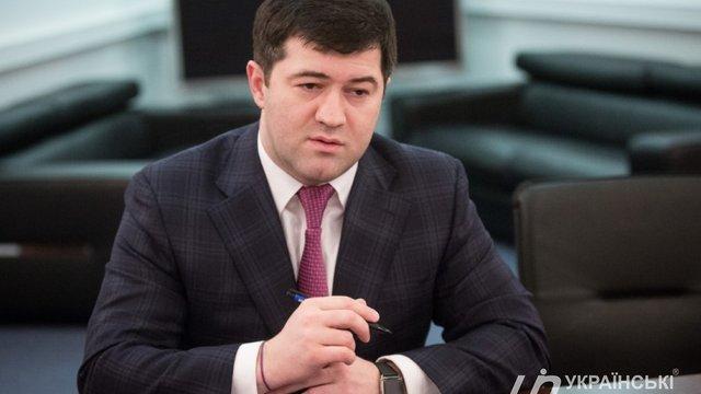 Суд заарештував все майно екс-голови ДФС Романа Насірова