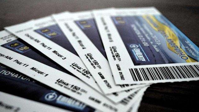 У продаж надійшли квитки на матч збірної України проти Туреччини, які будуть іменні