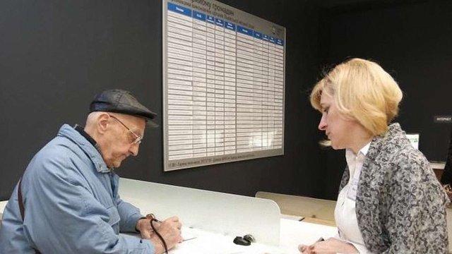 Центр надання адміністративних послуг у Брюховичах створять до кінця року