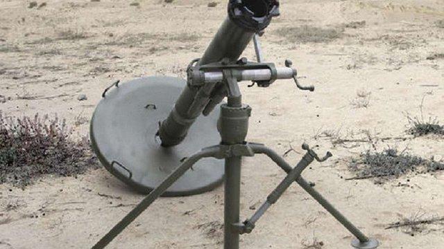 Стала відома причина вибуху міномета в зоні АТО, внаслідок якого загинули двоє військових