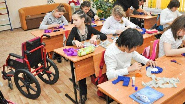 Уряд полегшив доступ до освіти дітям з особливими потребами
