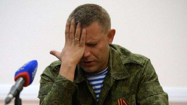 Ватажок «ДНР» Олександр Захарченко заявив, що «Малоросії» не буде