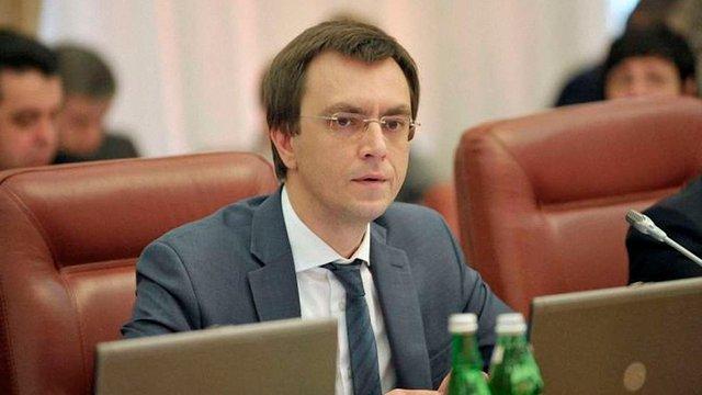 Володимир Омелян анонсував масштабні звільнення на «Укрзалізниці» після відставки Бальчуна