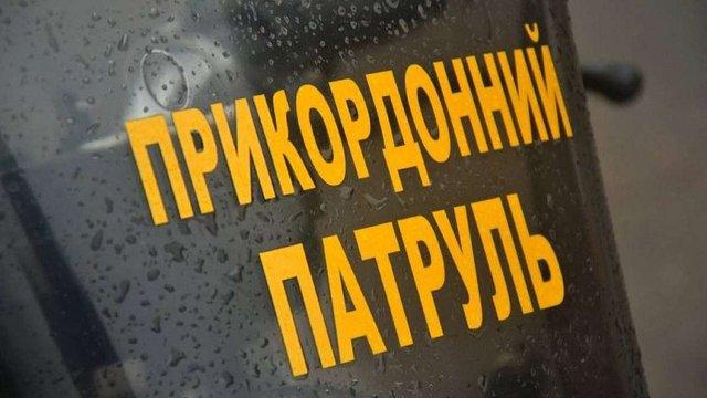 В Україні з'являться прикордонні дільничні