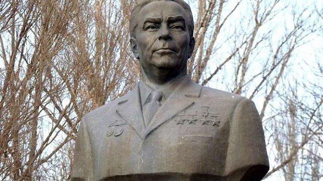 На Дніпропетровщині жителі вимагають знести пам'ятник Брежнєву