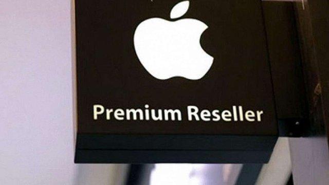 Компанія Apple оформила в Україні бренд Premium Reseller