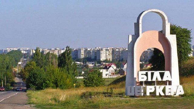 Першу в Україні концесійну трасу побудують на Київщині